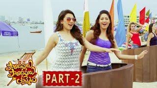 Pandavulu Pandavulu Tummeda Full Movie Part 2 || Vishnu, Manoj, Hansika, Pranitha