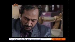 ڈرامہ بنا پرندوں کا آشیانہ|Part 4|Iranian Dramas in Urdu|Sahar Urdu TV|Bina Parindon ka Aa