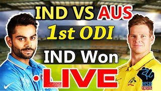 Live Match: INDIA won by 26 Runs,1st ODI, India vs Australia Live Cricket Score #INDvAUS Hightlights