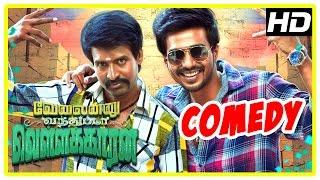 Velainu Vandhutta Vellaikaaran Comedy Scenes | Full Comedy 2 | Soori | Robo Shankar | Vishnu Vishal
