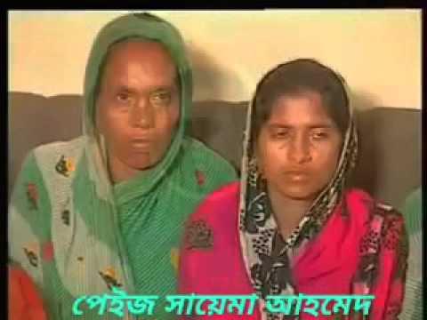 Top Terror Ershad Shikdar Documentary by Shibli