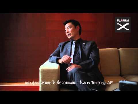 สัมภาษณ์ with Mr.Kawahara,Fujifilm #2