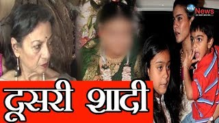 बुढ़ापे में काजोल की मां की दूसरी शादी का खुला राज़, साथ खड़ी हैरान रही काजोल...| Durga Pooja