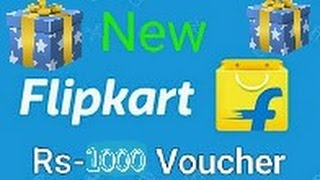 How To Get FLIPKART GIFTCARD For FREE[Rs.1000]  Latest Trick | **MUST WATCH**