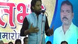 Tabrez Hashmi Ne Modi Ko Apni Biwi Ki Yaad Dilai Aur Apni Shari Me Lalkara Bhi Damalbari Kishanganj