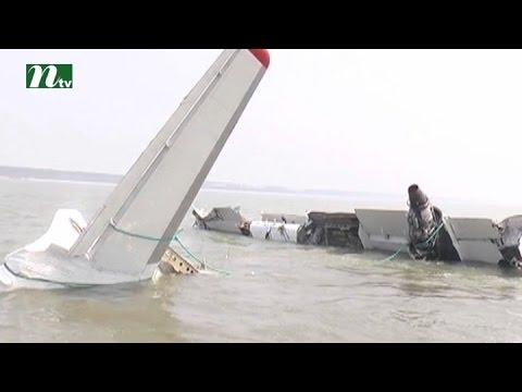 3 killed in air crash at Cox's Bazar | News & Current Affairs