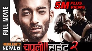 Chapali Height 2 | New Nepali Full Movie 2017 Ft. Ayushman Joshi, Mariska Pokharel, Paramita RL Rana