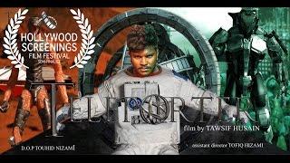 Teleporter/full film/by Tausif husain