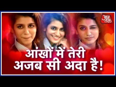 Xxx Mp4 Vishesh Priya Prakash Varrier Exclusive Interview 3gp Sex