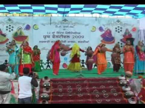 giddha youth 2009 govt polytechnic colege for girls