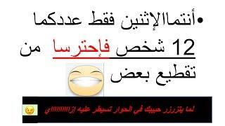 عمرو جرانة | لما يتعصب و يزرزر حبيبك في الحوار تتحكم فيه إزاي