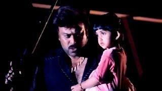Chiranjeevi Saves A Lonely Child From A Dangerous Lion Attack