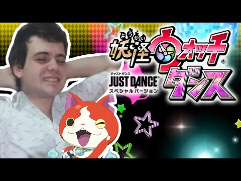 FITNESS avec les YO KAI Yo kai Watch JUST DANCE