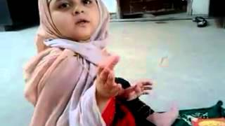 small child dua