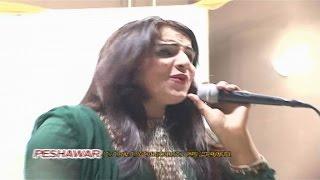 Pashto Dubai,Musical Night Show - Pashto Stage,Song With Dance HD - Jahangir,Kiran Naz,Pashto Song