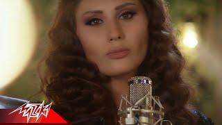 Nour Ireksousi - El Neya ( Official Music Video ) نور عرقسوسى - النية