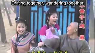 Princess Pearl 2 opening song
