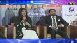 'Sarvann' trailer launch, Toronto | PTC Entertainment Show | PTC Punjabi