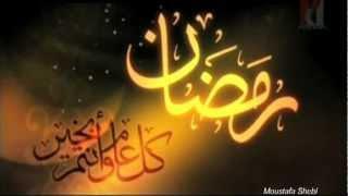 Welcome Ramadan | مرحب بقدومك يا رمضان
