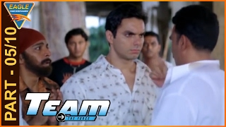 Team The Force Hindi Movie Part 05/10 || Sohail Khan, Amrita Arora, Aarti Chhabria || Eagle Hindi