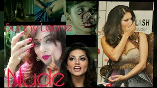 【Guns And Things】Sunny Leone Interview....Most popular video