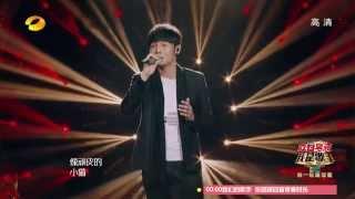 《我是歌手 3》第三季第3期 抢先版 (3/3) I Am A Singer 3 Sneak Peak EP3 3/3【湖南卫视官方版1080p】20150116