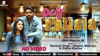 PEG PATIALA (Full Video) | Latest Punjabi Songs 2017 | Jatin Baboria | Ft : Ramanjit Singh, Jangral