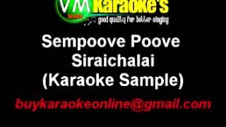 Sempoove Poove Karoake Tamil Siraichalai