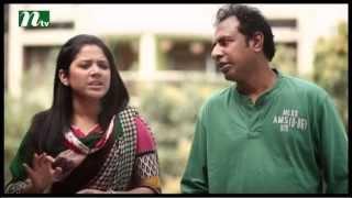 Ekdin Chuti Hobe l Tania Ahmed, Shahiduzzaman Selim, Misu l Episode 21 l Drama & Telefilm