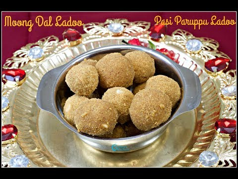 Pasi Paruppu Ladoo | Nei Urundai | Moong Dal Ladoo | Diwali sweets