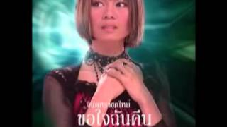 Thai song / Thai music / Thai karaoke / College song