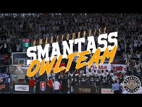 SMANTASS OWLTEAM - SMAN 17 Surabaya #MakeYourNoise #HondaDBL2016 #DBLSurabaya