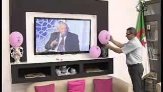 دار الإحسان لمساعدة مرضى السرطان / البليدة