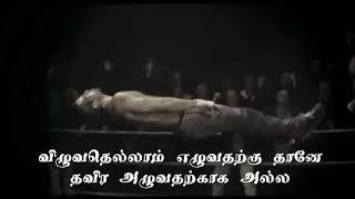Tamil motivation what's app status 30 seconds