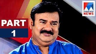 Maniyanpilla Raju in Nere Chowe - Part 1| Old episode  | Manorama News