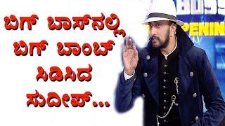 Sudeep Announced shocking statement on Bigg Boss Stage | Bigg Boss Kannada | Top Kannada TV