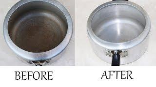 ഈ 2 ചേരുവ ഉണ്ടെങ്കില് പഴയ  അലൂമിനിയം പാത്രങ്ങള് പുതിയത് പോലെ വെട്ടി തിളക്കാം ||How To Clean Cooker