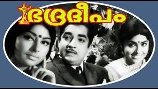 Bhadradeepam | Old Malayalam Black And White Full Movie | Prem Nazir