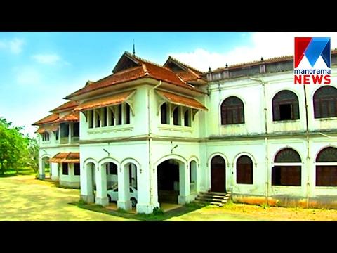 Kowdiar palace Veedu Old episode Manorama News