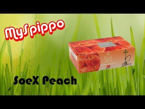 Xxx Mp4 Tabak Review Soex Peach 3gp Sex