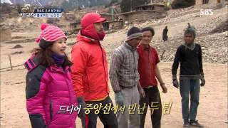 The law of the Jungle 20130705 Ep.68 #2(5)