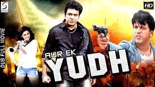 Phir Ek Yuddh - Dubbed Hindi Movies 2016 Full Movie HD l Shivraj Kumar, Genelia