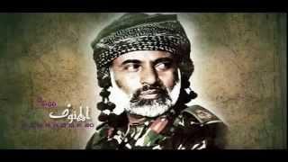 عازي الوسمي - قابوس روح عمان - 2014