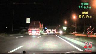 Red Signal 50 2010年度版 Part 10 ~赤信号50stopでどこまでいける?~