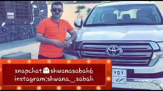 Karwan xabati 2017 new
