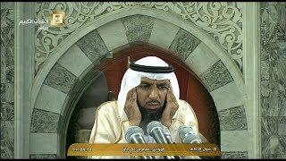 أذان الفجر للمؤذن الشيخ عصام بن علي خان اليوم الأحد 1 شوال 1438 - الحرم المكي