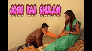 JORU KAA GHULAM - Indian FemDom Comedy Film
