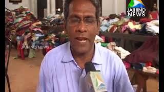 Rain reduces in Kottayam | 19.08.18 |│Malayalam Latest News│ Jaihind TV