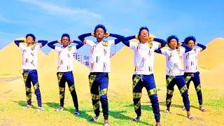 Samuel Mekebo - Weyew Weyew | ወየው ወየው - New Ethiopian Music 2017 (Official Video)