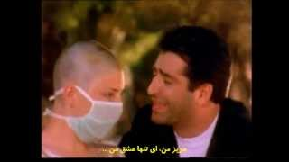 Mahsun Kırmızıgül Belalım - Farsi subtitle - با زیرنویس فارسی